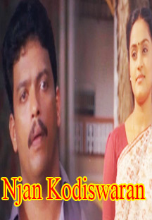 Watch Njan Kodeeswaran full movie Online - Eros Now