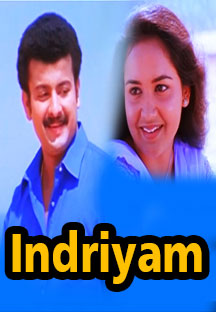 Watch Indriyam full movie Online - Eros Now