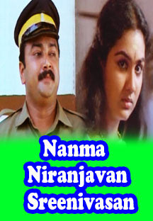 Watch Nanma Niranjavan Sreenivasan full movie Online - Eros Now
