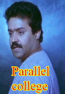Watch Parallel College full movie Online - Eros Now