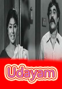 Watch Udayam full movie Online - Eros Now