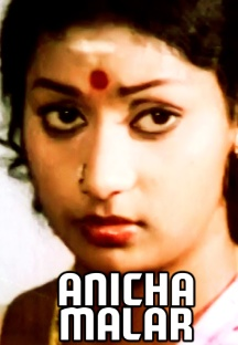 Watch Anicha Malar full movie Online - Eros Now