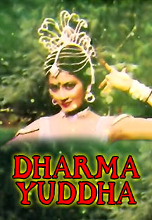 Watch Dharma Yuddha full movie Online - Eros Now