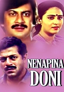 Watch Nenapina Doni full movie Online - Eros Now