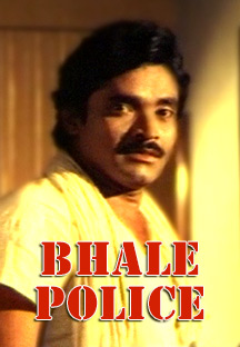 Watch Bhale Police full movie Online - Eros Now