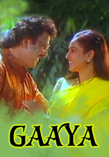 Watch Gaaya full movie Online - Eros Now