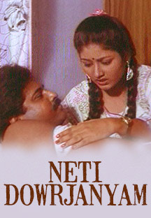 Watch Neti Dowrjanyam full movie Online - Eros Now
