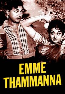 Watch Emme Thammanna full movie Online - Eros Now