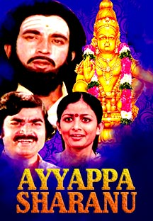 Watch Ayyappa Sharanu full movie Online - Eros Now
