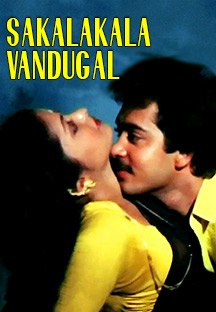 Watch Sakalakala Vandugal full movie Online - Eros Now