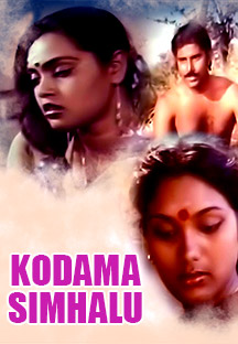 Watch Kodama Simhalu full movie Online - Eros Now