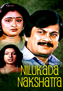 Watch Nilukada Nakshatra full movie Online - Eros Now