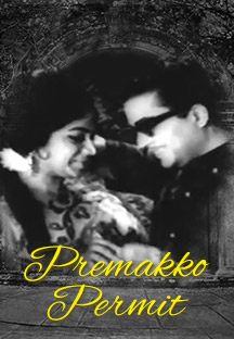 Watch Premakko Permit full movie Online - Eros Now