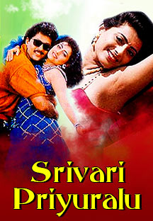 Watch Srivari Priyuralu full movie Online - Eros Now