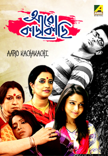 Watch Aaro Kachha Kachhi full movie Online - Eros Now