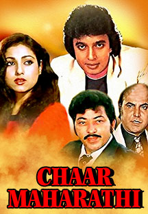 Watch Chaar Maharathi full movie Online - Eros Now
