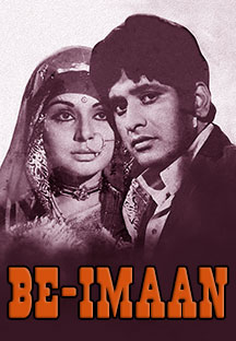Watch Be-Imaan full movie Online - Eros Now