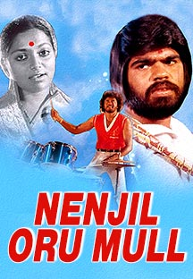 Watch Nenjil Oru Mull full movie Online - Eros Now