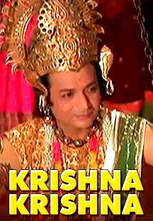 Watch Krishna Krishna full movie Online - Eros Now