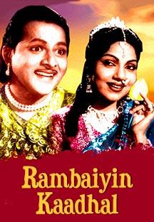 Ramya - movies, music, gossip, photos and more news on