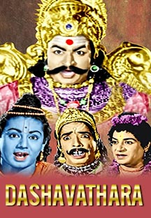 Watch Dashavathara full movie Online - Eros Now