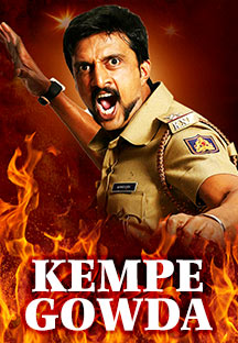 Watch Kempe Gowda full movie Online - Eros Now