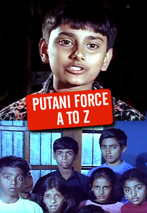 Watch Putani Force A to Z full movie Online - Eros Now