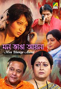 Watch Mon Bhanga Aaina full movie Online - Eros Now