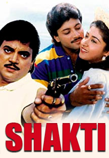 Watch Shakti - Bengali full movie Online - Eros Now