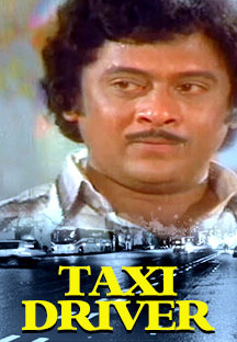 Watch Taxi Driver - Telugu full movie Online - Eros Now