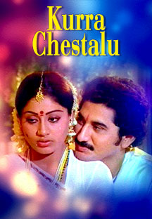 Watch Kurra Chestalu full movie Online - Eros Now