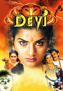 Watch Devi full movie Online - Eros Now
