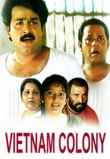 Watch Vietnam Colony full movie Online - Eros Now