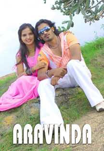 Watch Aravinda full movie Online - Eros Now