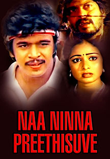 Watch Naa Ninna Preethisuve full movie Online - Eros Now
