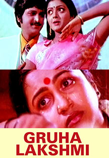Watch Gruha Lakshmi full movie Online - Eros Now