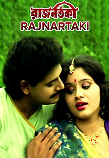 Watch Rajnartaki full movie Online - Eros Now