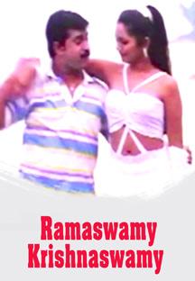 Ramaswamy Krishnaswamy