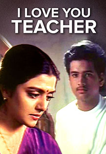 Watch I love You Teacher full movie Online - Eros Now