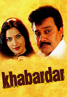 Watch Khabardar full movie Online - Eros Now