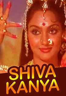 Watch Shiva Kanya full movie Online - Eros Now