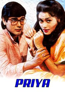 Watch Priya - Bengali full movie Online - Eros Now