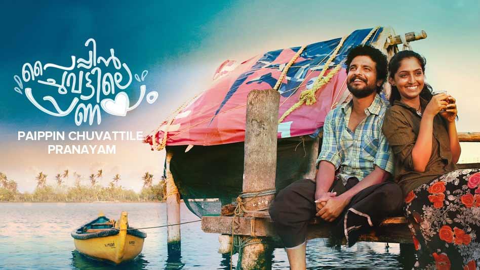 Watch Paippin Chuvattile Pranayam full movie Online - Eros Now