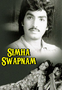 Watch Simha Swapnam full movie Online - Eros Now