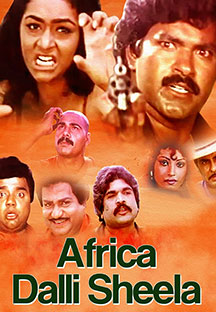 Watch Africa Dalli Sheela full movie Online - Eros Now