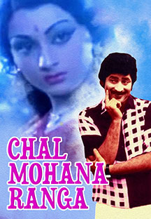 Watch Chal Mohana Ranga full movie Online - Eros Now