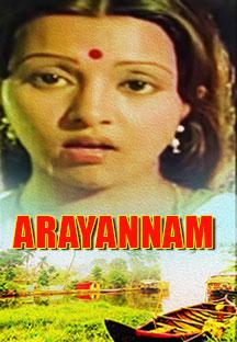 Watch Arayannam full movie Online - Eros Now