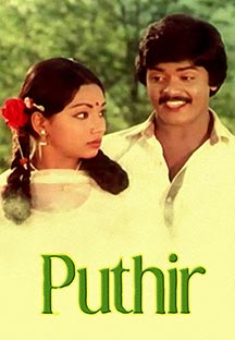 Watch Puthir full movie Online - Eros Now