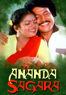 Watch Ananda Sagara full movie Online - Eros Now