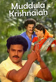 Watch Muddula Krishnayya full movie Online - Eros Now
